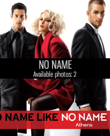 no name advertising campaign