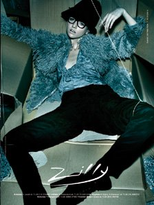 Zilly advertising campaign